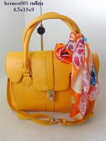 กระเป๋าแฟชั่น PH-001 สี Yellow (FREE จัดส่ง)
