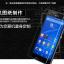 สำหรับ SONY XPERIA Z3 ฟิล์มกระจกนิรภัยป้องกันหน้าจอ 9H Tempered Glass 2.5D (ขอบโค้งมน) HD Anti-fingerprint thumbnail 5