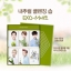 [ NATURE REPUBLIC ] NATURAL CLEANSING SOAP : EXO M thumbnail 1
