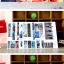 โปสการ์ด BIGBANG 2 LIVE thumbnail 2