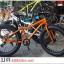 จักรยานล้อโต Panther Rocky 4.9 เฟรมอลู 7 สปีด 2016 thumbnail 22