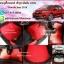 ขายพรมปูพื้นรถยนต์เข้ารูป Honda Jazz 2016 ลายกระดุมสีแดงขอบแดง thumbnail 1