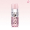 Etude House Mascara Remover 25 ml