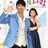 ซี รีย์เกาหลี The Greatest Love V2D 4 แผ่น จบ