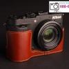 Half Case Nikon 7700