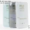 TPU Case โปร่งใส (HTC Desire 820s)