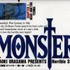 Monster คนปีศาจ
