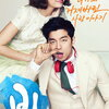 ซีรีย์เกาหลี Big สิงร่างสร้างรัก Gong Yoo , Lee Min Jung DVD [4 discs] [บรรยายไทย]