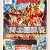 Cardfight Vanguard แปลไทย CP10. Collection Pack. 1 box.
