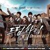 ซีรีย์เกาหลี Dream High DVD 4 แผ่นจบ บรรยายไทย