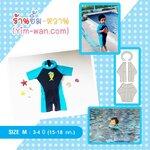 Size M 3-4 ปี (15-18 กก.) Kids SWIMSAFE Float Suit Swim Aid UVP50+ รุ่ชุดว่ายน้ำชูชีพในตัว ลอยได้ กัน UV50 เท่า ใส่สบาย ปลอดภัย และ สนุก