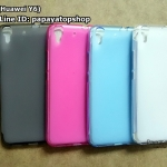 TPU Case (Huawei Y6)