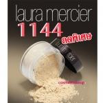 พร้อมส่ง ลดพิเศษ * Laura Mercier Loose Setting Powder 29g. # สี Translucent ของแท้ มีกล่องพร้อมสติ๊กเกอร์ไทย