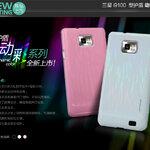 เคสแข็งบาง Samsung Galaxy S2 - I9100 ยี่ห้อ Nillkin Slim Blink