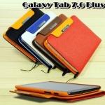เคสหนัง Wallet Cover สำหรับ Samsung Galaxy Tab 7.0 Plus [P6200]