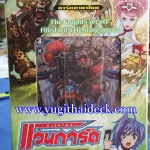 Cardfight Vanguard แปลไทย VGT-BT07 VoL.1