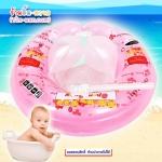 ชมพู บรรจุกล่อง- ห่วงยางพยุงหลัง Safty Baby Swim Trainer Float ห่วงยางเด็กเล่นน้ำเด็กเล็กพยุงหลังล็อค 2 ชั้นโอบรอบตัวสุดฮิต (6 เดือน -2 ขวบ ( -วิธีใช้ดูในคลิปวีดีโอค่ะ) (สายพาดบ่า ตัวปีกไม่จำเป็นต้องเป่านะคะ)