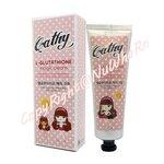 HOT! สุดๆ ครีมทาผิวกลูต้า Cathy L-GLUTATHIONE Magic Cream SPF130PA +++