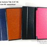 Book Case (Lenovo Tab 2 A7-10)