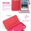 เคส iPhone5/5s Hello Deere - Cherry Series thumbnail 4