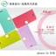 เคส iPhone5c - Ailun thumbnail 2