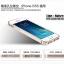 เคส iPhone5/5s - Lovemei อลูมิเนียน 0.7 mm thumbnail 4