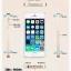 เคส iPhone5/5s - Lovemei อลูมิเนียน 0.7 mm thumbnail 2