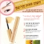 Etude House Color My Brows Concealer thumbnail 2