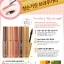 Etude House Color My Brows #5 Blonde Brown thumbnail 3