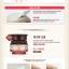 Skinfood Black Pomegranate Line & Wrinkle Cream (Anti-Wrinkle Effect) thumbnail 5