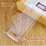เคสมือถือ OPPO Neo R831 เคสพลาสติกใส Air Case แบบที่1