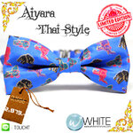 Aiyara - หูกระต่าย ผ้าไหมไทย โทนสีน้ำเงิน ลายช้างไทย Thai Vintage Style Limited Edition (BT428) by WhiteMKT