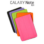 Iroo Vertically Mounted Safty Comport Cover Case For Galaxy Note 10.1