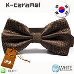 K-Caramel - หูกระต่าย สีน้ำตาลเข้ม ผ้าเนื้อลาย สไตล์เกาหลี (BT022) by WhiteMKT