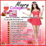 Marry Collagen 15000 mg. สินค้าขายดี!!