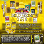 Gold Series 2013 [GS05]