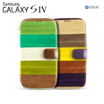 Zenus : Leather Case Prestige Natural Eel Case Cover For Samsung Galaxy S4, i9500