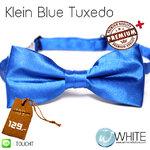Klein Blue Tuxedo - หูกระต่าย สีน้ำเงิน (28) เนื้อผ้าผิวมัน เรียบ เกรต A (BT284A) by WhiteMKT