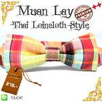 Muan Lay : Thai Loincloth Style - หูกระต่าย ผ้าไทย สไตล์อีสานพื้นเมือง แนวตั้ง ทรงเกาหลี (ม่วนหลาย) Premium Quality+ (BT411) by WhiteMKT