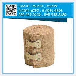 ผ้าพันแผลแบบยืด (Elastic Bandage / EB) , ผ้าพันเคล็ด