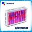 LED Bulb E27 9W Dim (มอก.) thumbnail 29