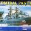 30 cm ADMIRAL PANTELEYEV thumbnail 1