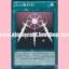 DS13-JPL27 : Swords of Revealing Light (Common) thumbnail 1