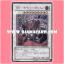 ANPR-JP044 : XX-Saber Gottoms / XX-Saber Gatmuz (Ultimate Rare) thumbnail 1