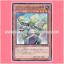REDU-JP040 : Goblin Marauding Squad (Common Rare) thumbnail 1