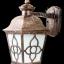 โคมไฟผนังนอกบ้าน SL-10-81474W-AB thumbnail 1