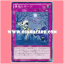 CROS-JP079 : Snatched Rebone (Common) thumbnail 1