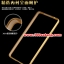 (025-159)เคสมือถือ Case OPPO R3 เคสกรอบโลหะพื้นหลังอะคริลิคเคลือบเงาทองคำ 24K thumbnail 8