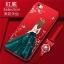(025-757)เคสมือถือไอโฟน case iphone 5/5s/SE เคสนิ่มซิลิโคนลายการ์ตูนผู้หญิง ขอบเพชรพร้อมสายคล้องคอถอดแยกได้ thumbnail 3