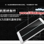 (039-033)ฟิล์มกระจก Vivo X5max รุ่นปรับปรุงนิรภัยเมมเบรนกันรอยขูดขีดกันน้ำกันรอยนิ้วมือ 9H HD 2.5D ขอบโค้ง thumbnail 3